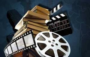 Cine y Dicsacidad